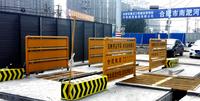 中铁隧道公司项目