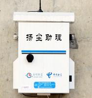 高压喷雾水系统