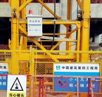 塔吊喷淋系统智能启动箱
